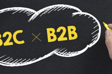Uma nuvem desenhada em um fundo. No meio está escrito B2C versus B2B em cor amarela.